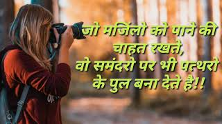Latest Good Morning Whatsapp Status 2018    Good morning Images With flowers