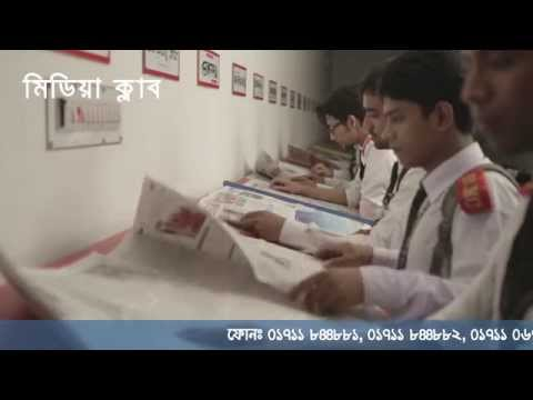 BCMC College of Engineering & Technology TVC ( At a Glance)