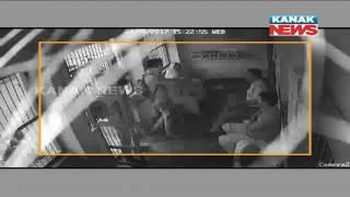 CCTV Footage of Ganjam Bank Robbery