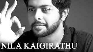 Nila Kaikirathu - unplugged version-  sung by Patrick Michael- Tamil cover