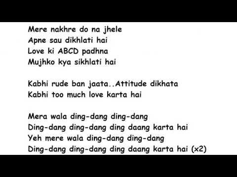 Xxx Mp4 DING DANG Full Song Lyrics Movie Munna Michael Amit Mishra Antara Mitra 3gp Sex