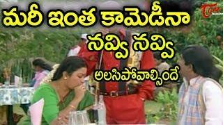 ఒక కూల్ డ్రింక్ నే ముగ్గురు ఎలా తాగుతున్నారో చూడండి ! Telugu Comedy Scenes
