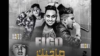 مهرجان ارقص و زوق صحبك غناء مدنى نافع فيجو مزيكا عمرو ايدو توزيع فيجووووو