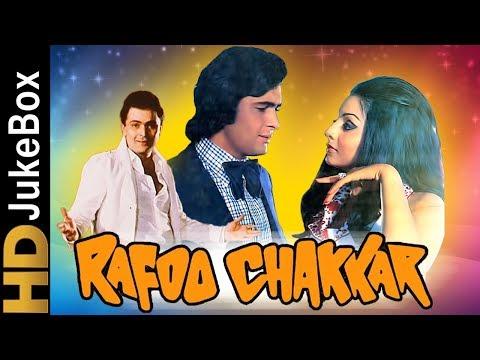 Xxx Mp4 Rafoo Chakkar 1975 Full Video Songs Jukebox Rishi Kapoor Neetu Singh Asrani Paintal 3gp Sex