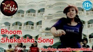 Bhoom Shakalaka Song - Sye Aata Movie Songs - Charmi Kaur - Ajay - Devi Sri Prasad