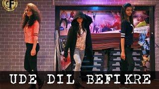 Ude Dil Befikre Dance Choreography | Befikre | Tejas Dhoke | Dancefit | Befikre Song