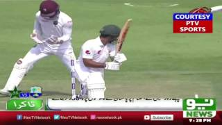 Pak Vs West Indies 2nd Test Match Day 1 | Test Series 2016