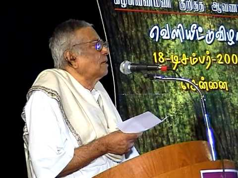 shankarayya.flv
