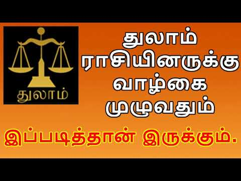 Xxx Mp4 Libra Life Secrets Of The LIBRA Personality Tamil Astrology Predictions 3gp Sex