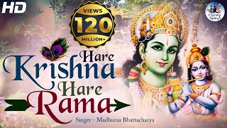 MAHA MANTRA :- HARE KRISHNA HARE RAMA | VERY BEAUTIFUL - POPULAR KRISHNA BHAJAN ( FULL SONG )