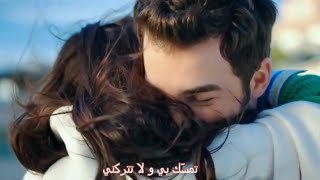 💖 رائحة الفراولة 💗 Bir Tanecik Askim 💗 بوراك و أصلي 💗 (مترجمة)