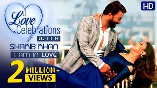 I am in Love | Shakib Khan | Bidya Sinha Saha Mim | Valentine's Day Special Song | Ami Neta Hobo