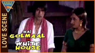 Hai Golmaal in White House Movie || Vijay Raaz & Teena Beautiful Love Scene || Govind Namdev | Eagle