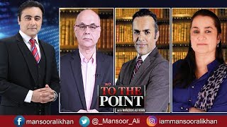 To The Point With Mansoor Ali Khan - 15 October 2017 | Express News