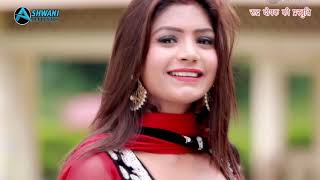 Shesh Kumar का NEW सुपरहिट #VIDEO_SONG - Kela Dharawela-Superhit Bhojpuri Songs 2018