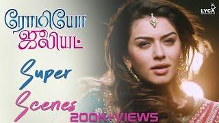 Hanshika Impresses Jayam Ravi - Romeo Juliet   Scene   Lyca Productions