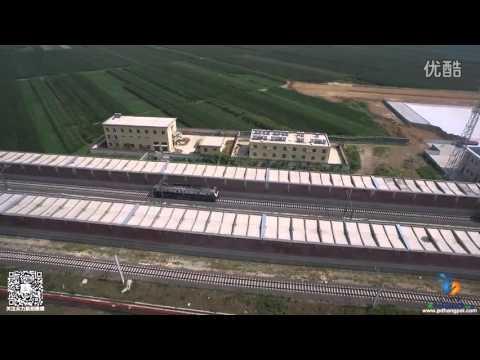 China's high speed rail PingDu railway station