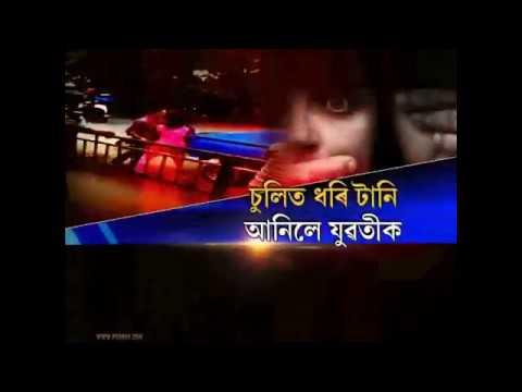 Xxx Mp4 Amguri Sivasagar News 3gp Sex