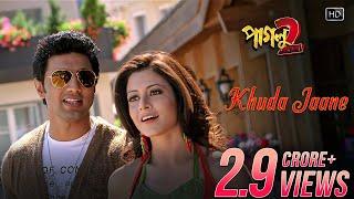 Khuda Jaane | Paglu2 | Dev | Koel Mallick | Shreya Ghoshal | Zubeen Garg| Shyam Bhatt| Jeet Gannguli