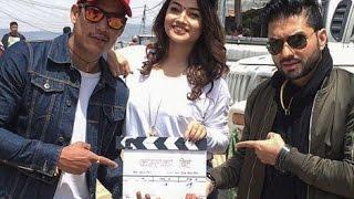 नायिका सन्ध्या र नायक अनुपविक्रमको बिहे पक्का || Nepali Film