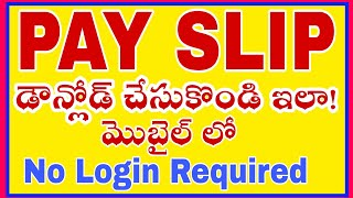 Download payslip /  How to download AP EMPLOYEES  pay slips / Employees salary details