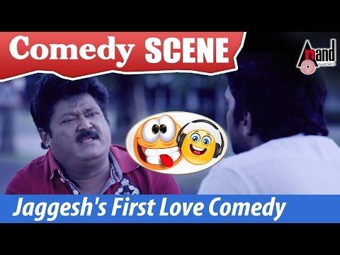 Vaastu Prakaara | Jaggesh's First Love Comedy | Jaggesh & Rakshit Shetty | Comedy Scenes