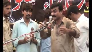 Zakir Qazi Waseem Abbas New Qasida wa mosaib   Majlis 14 August 2017 Mandi