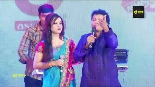 Bangla Musiz Dada Biya Korlam Ken Nokul Kumar Biswas HD
