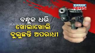 Commissionerate Police Remain Clueless About Gun Smuggling In Bhubaneswar