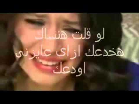 Xxx Mp4 Amal Maher Mosh Hamna3ak 3gp Sex