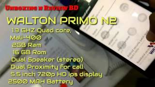Walton primo N2 review