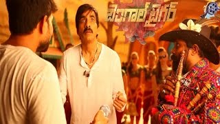 BENGAL TIGER MAKING VIDEO || RAVITEJA , THAMANNAH , RASI KANNA , SAPTH NANDHI