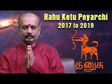Xxx Mp4 Rahu Ketu Peyarchi 2017 To 2019 Dhanusu Rasi Srirangam Ravi 3gp Sex