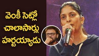 Director Sudha Speech about Venkatesh at Guru Movie Trailer Launch | Silver Screen