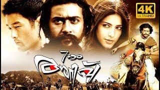4K Movies Full HD 1080p Malayalam # Malayalam 4K Movie # Malayalam New Movies 2017 Full movie Upload