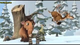 Ice Age Christmas 2011