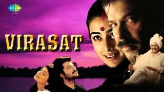 Tare Hain Barati - Virasat [1997] | Anil Kapoor, Tabu, Pooja Batra & Amrish Puri