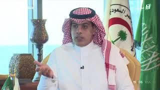 برنامج #لقاء خاص مع معالي رئيس هيئة #الهلال الأحمر السعودي 1439/12/2هـ