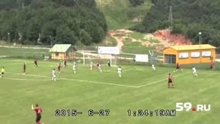 «Амкар» обыграл «Динамо» из Батуми