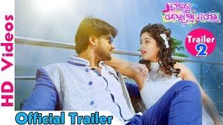 Tamaku Dekhila Pare    Odia Movie    OfficialTrailer 2    Sambeet,Jhilik,Siddhant,Nainaa    HD