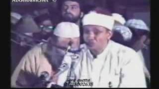 Qari Abdul Basit - Surah al Haqqah