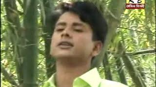 চাতক পাখীর মতোরে আমি। শরীফ উদ্দিন Chathok Pakhir Mothore Ami By Shorif uddin