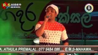 Theekshana anurada live song ayeth hadanna