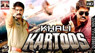 Khali Kartoos l 2017 l South Indian Movie Dubbed Hindi HD Full Movie
