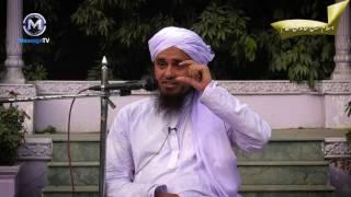Mufti Tariq Masood Bayan in Valima in Lahore