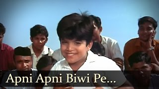 Apni Apni Biwi Pe Sabko Guroor - Jr Mehmood - Do Raaste - Bollywood Songs - Lata Mangeshkar