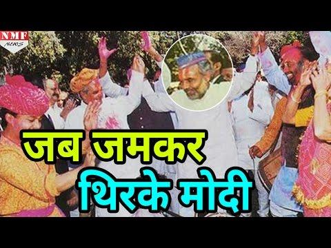 Xxx Mp4 Modi का वो Rare Video जिसमें वो Atal Bihari Vajpayee के साथ लगा रहे हैं ठुमके 3gp Sex