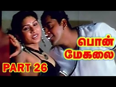 Xxx Mp4 Latest Tamil Movie Pon Megalai TP Clip 26 3gp Sex