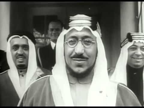Saudi Arabia's History