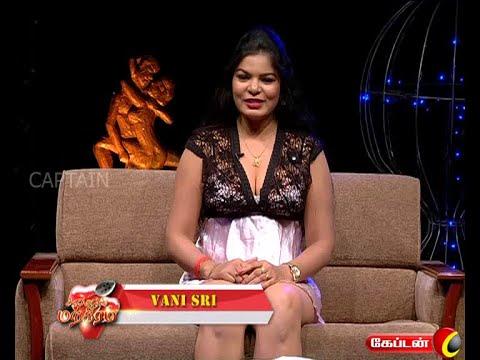 Samayal Manthiram | 22.08.16